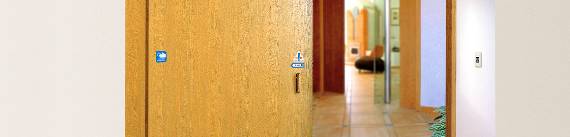 屋内向け自動ドア